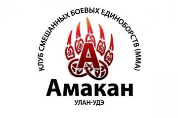 Клуб СБЕ Амакан