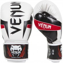 boxing_gloves_elite_white_hd_04_copie_3