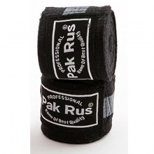 pakrus boxing wraps black