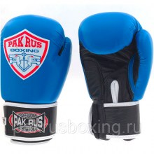 pakrus_boxing_gloves_leather-2
