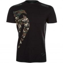 ts_giant_original_jungle_camo_black_1500_02_1_7