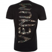 ts_giant_original_jungle_camo_black_1500_04_1_2